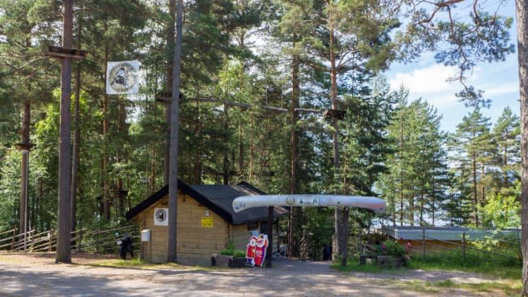 Arvika Kanot Turistcenter 1